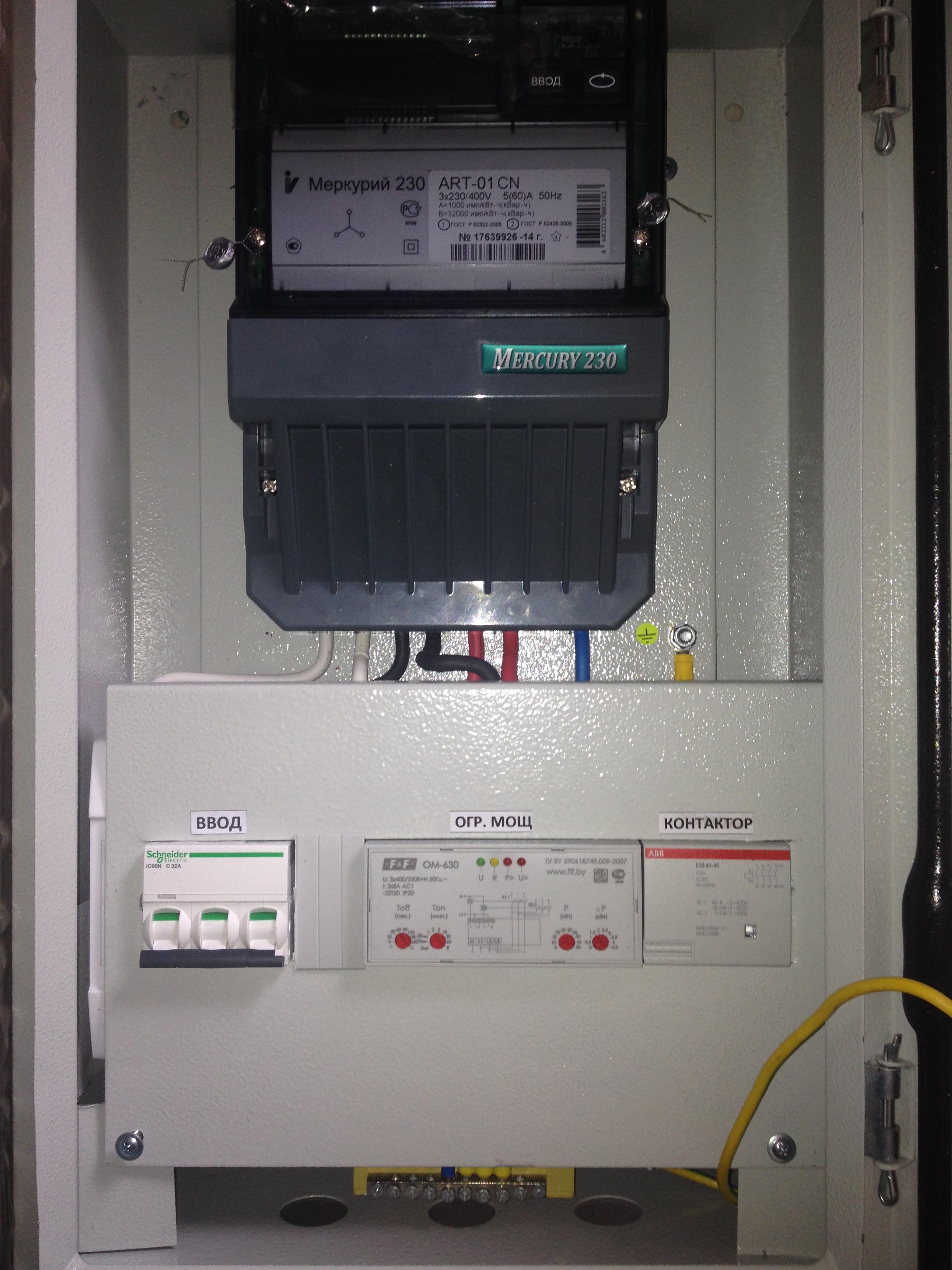 счетчики электроэнергии с ограничителем мощности термобелья
