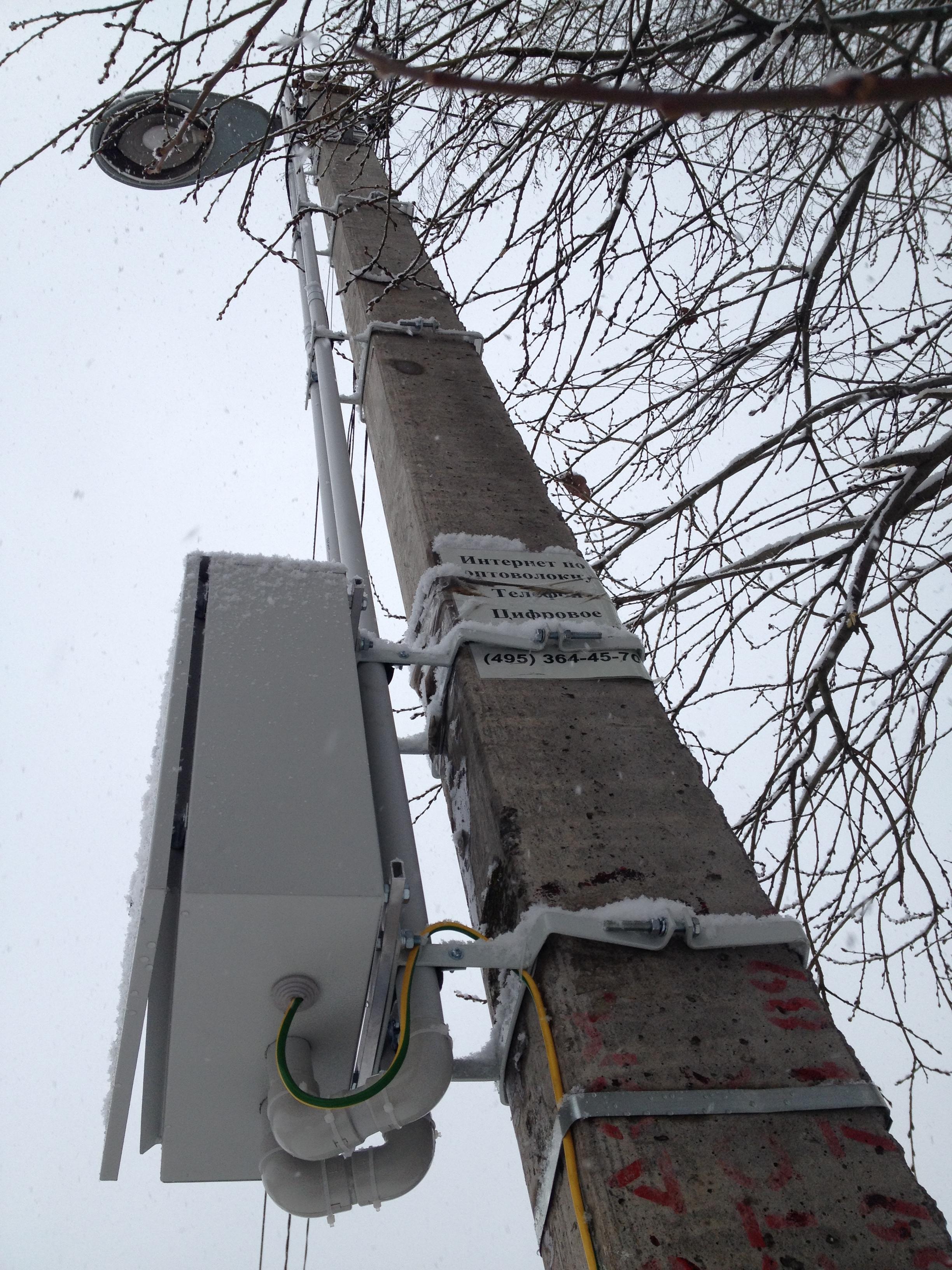 Снип на подключение электричества Получение документов на электроснабжение в Череповецкая улица