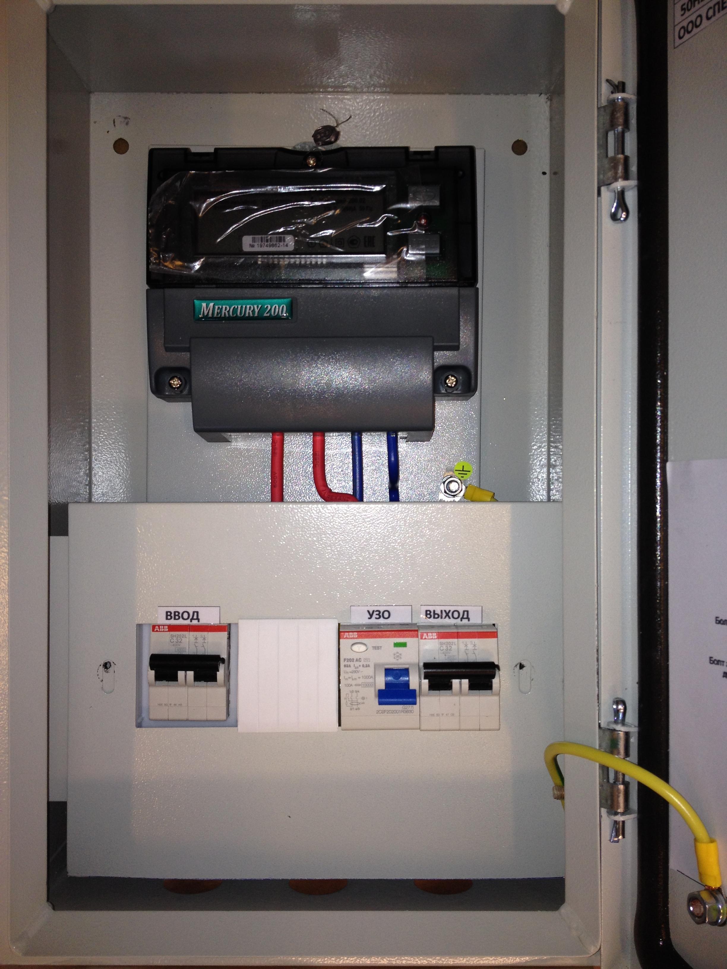 инструкция подключения сч тчика меркурий 230 через трансформаторы тока