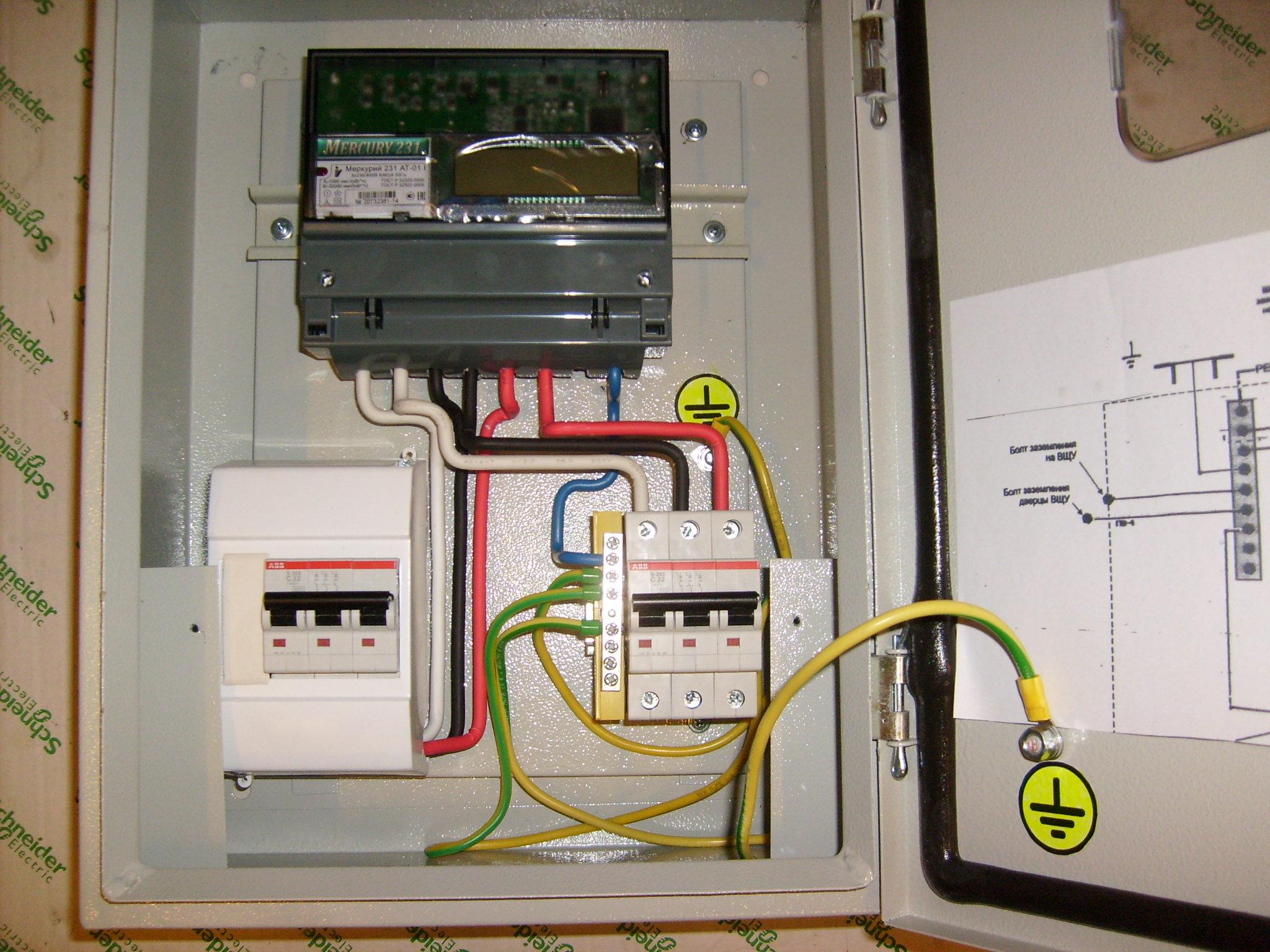 схема подключения счётчика меркурий 230 в сеть