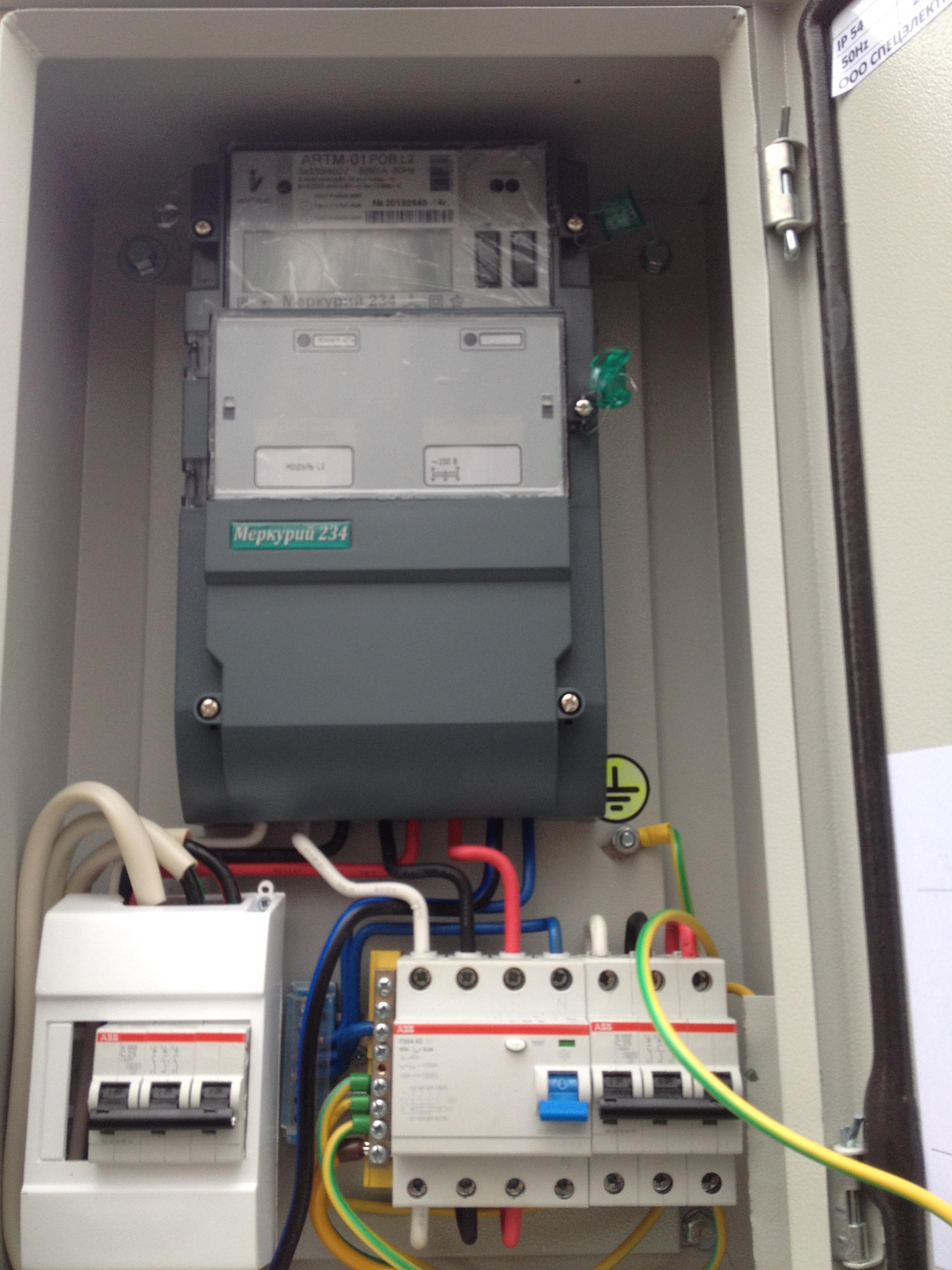 схема подключения электросчетчика меркурий 231 ам 01