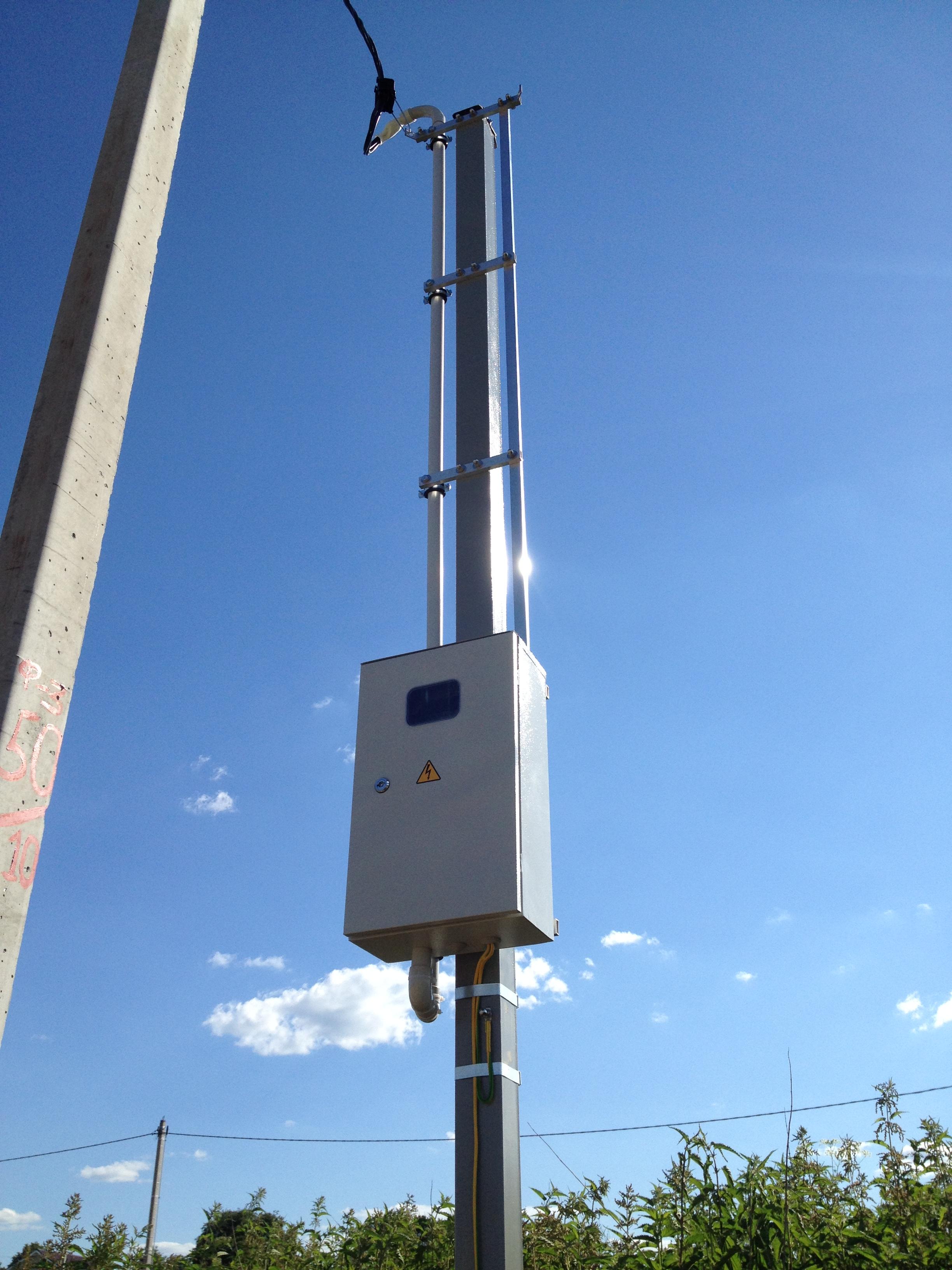 Подключение света Лобненская улица электроснабжение летательных апаратов синдеева